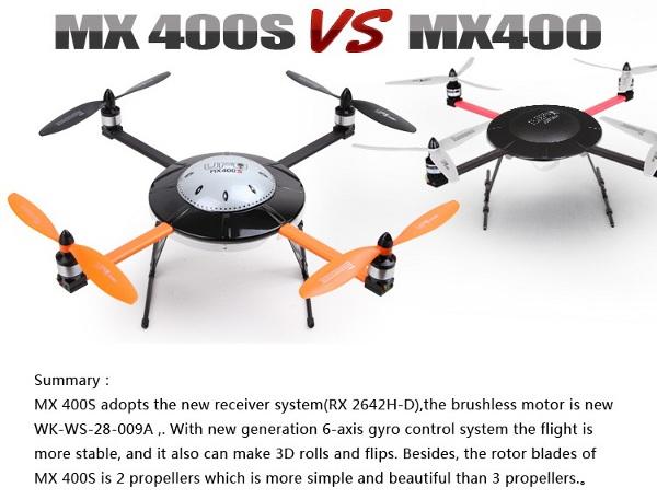 HM-MX400S-242-1.jpg